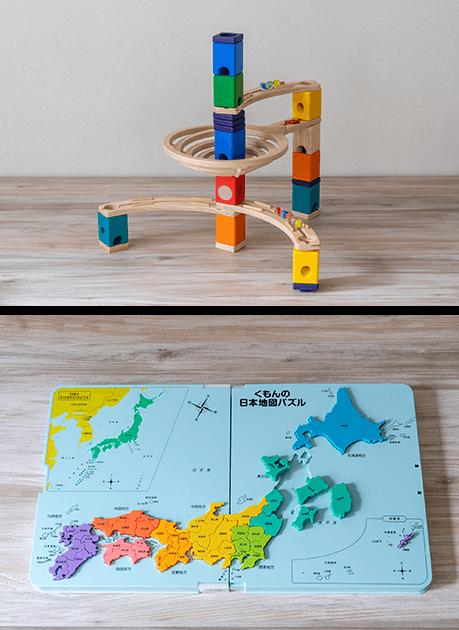 知育玩具やおもちゃのレンタル・サブスク キッズラボラトリーの4歳のおもちゃのプランニング例